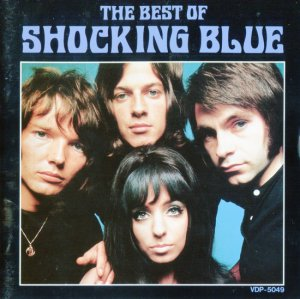 Shocking Blue – The Best Of (1986)