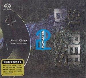 VA - Super Bass Terminator 2 (2007)