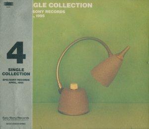 VA - Single Collection Epic, Sony Records April, 1995 (Promo)