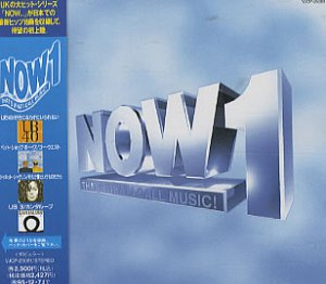 VA - Now That's What I Call Music! 1 (1993)