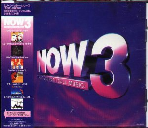 VA - Now That's What I Call Music! 3 (1995)