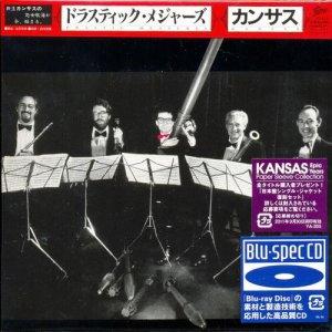 Kansas - Drastic Measures (1983)