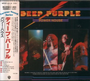 Deep Purple - Power House (1977)