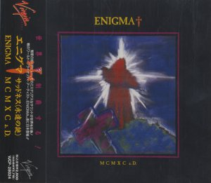 Enigma - MCMXC a.D. (1990)