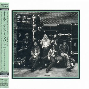 The Allman Brothers Band - At Fillmore East (1971) SHM-CD