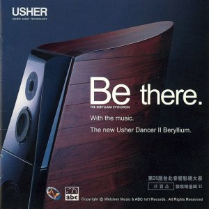 VA - Usher Audio Be There Vol 2 (2005)