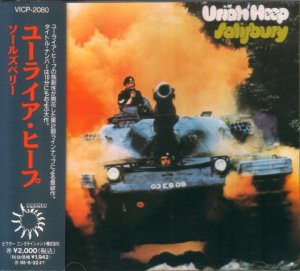 Uriah Heep - Salisbury (1971) [Japan]