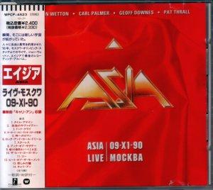 Asia - Live Mockba 09-X1-90 (1991)