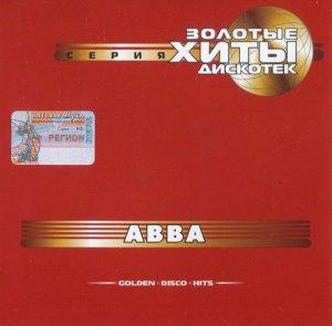ABBA - Golden Disco Hits (2001)
