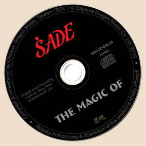 CD-SADE - The Magic of SADE (2010)