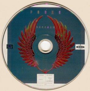 Баллады (1995)