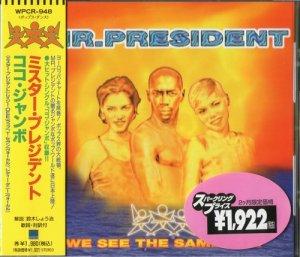 Mr. President - We See The Same Sun (1997)