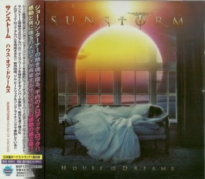 Sunstorm - House Of Dreams (2009)