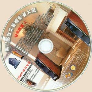 VA - Usher Audio Be There Volume 3 (2006)
