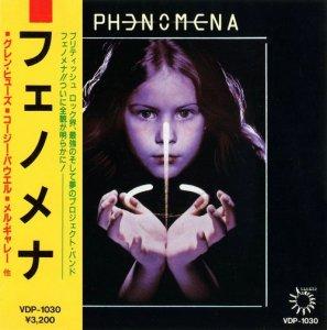 Phenomena - Phenomena (1985)