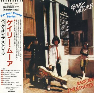 Gary Moore - Back On The Streets (1978)