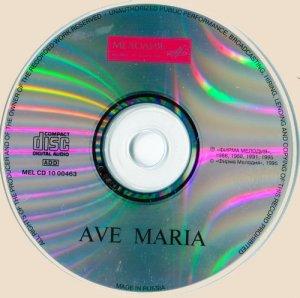 VA - Ave Maria (1995)