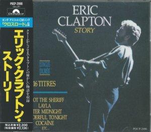 Eric Clapton - Eric Clapton Story