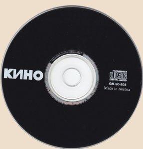 Kino - Chjornyj Al'bom  (CD)