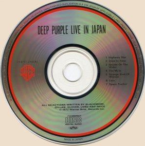 Live In Japan (CD)