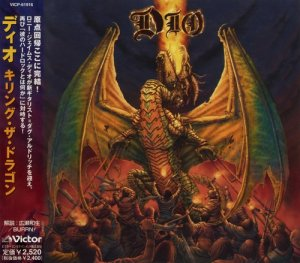 Dio - Killing The Dragon (FLAC)