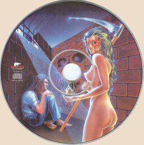 CD-Ночь Короче Дня