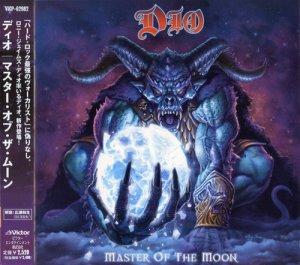 Master Of The Moon (Japan)