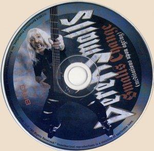 CD_Smalls Change