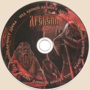 CD_Dreven