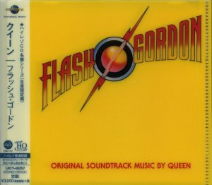 Queen — Flash Gordon
