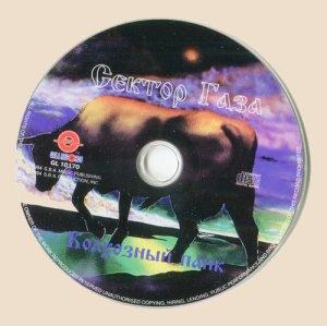 CD_Kolkhoznyy pank