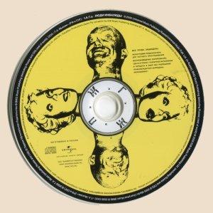 CD_Люди Инвалиды