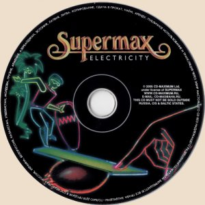 Supermax - Electricity_СВ
