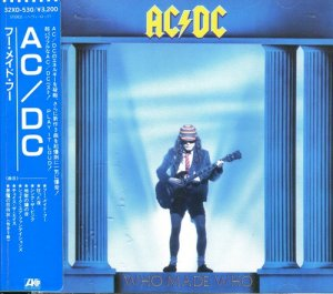 ACDC - Who Made Who (1986)