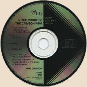 CD-King Crimson - In The Court Of The Crimson King (1969)