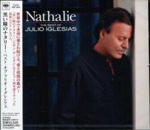 Julio Iglesias - Nathalie Best Of Julio Iglesias