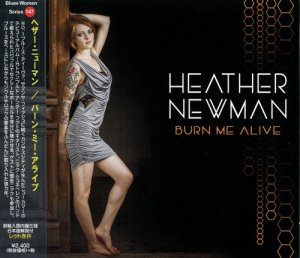 Heather Newman - Burn Me Alive