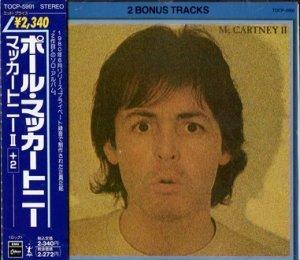 Paul McCartney - McCartney II (1980)