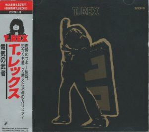 T Rex - Electric Warrior