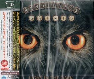 Revolution Saints - Light In The Dark