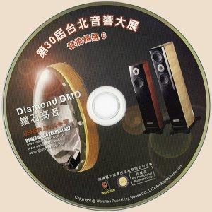 CD-VA - Usher Audio The Diamond Revolution