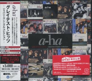 A-ha - Greatest Hits