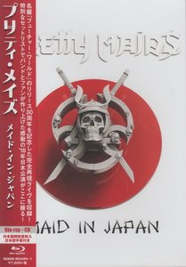 Pretty Maids - Maid In Japan