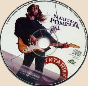 Nautilus Pompilius - Titanik (CD)