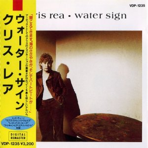 Chris Rea - Water Sign (1983)