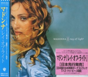 Madonna - Ray Of Light (1998) Flac