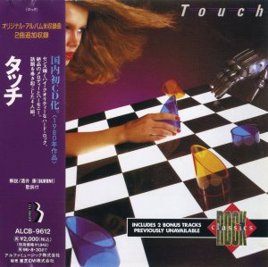 Touch - Touch (1980)