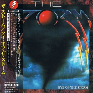The Storm - Eye Of The Storm