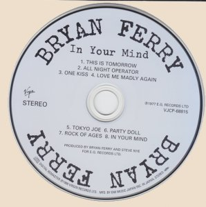 Bryan Ferry - In Your Mind (CD)