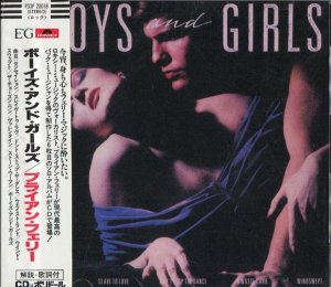 Bryan Ferry - Boys And Girls (1985)